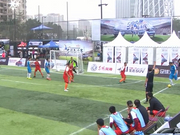 视频录播-2018足金总决赛 大连晟威VS广州康越下半场