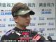 视频-射击世界杯中国射落两金 惠子程林俊敏双项封王