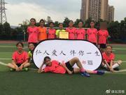 11岁女足球员疑似遭14岁同学性侵 学校定义为早恋