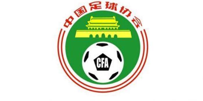 关于公布亚足联-中国足协B级及以上教练资质的