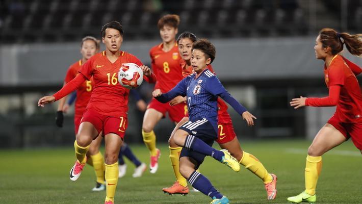 新浪直击东亚杯中国女足0-1日本女足