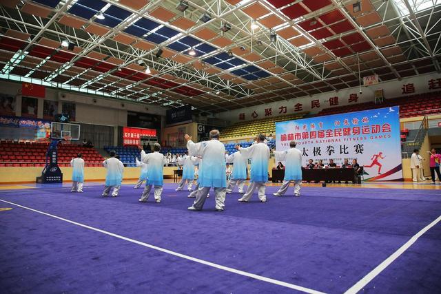 榆林市第四届全民健身运动会太极拳比赛于2018年7月1日至3日在榆林市体育馆进行,18支代表队290余名运动员参加。