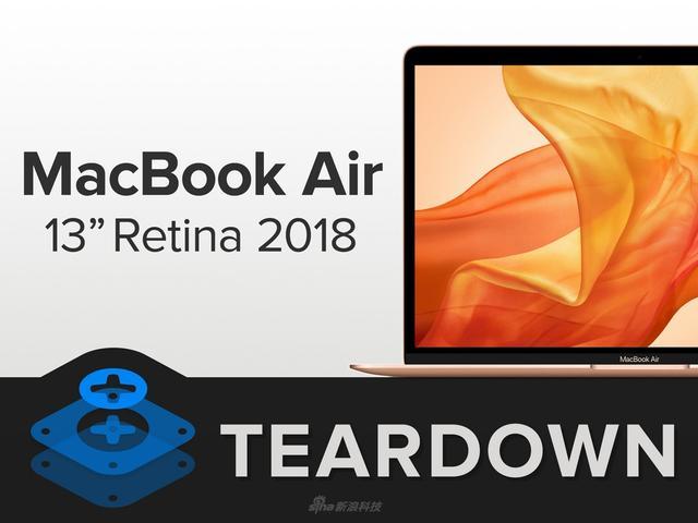外媒ifixit近期对苹果新MacBook Air进行了拆解,通过这种方式,去看看这个机器内部有什么特别之处。
