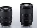 騰龍發布17-28mm F2.8 Di Ⅲ RXD索尼E卡口鏡頭