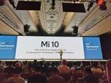 傳小米10系列采用三星曲面屏 支持高刷新率