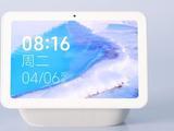 8英寸平板級大屏 小米推出小愛觸屏音箱Pro 8