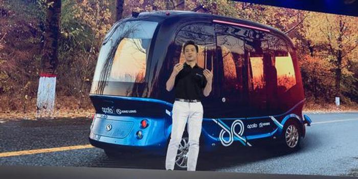 雙色球歷史號碼查詢_百度無人巴士項目生變:主力人員撤出,產品停止推廣