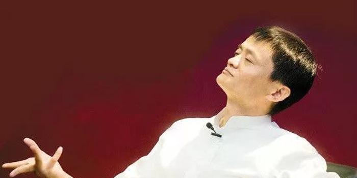 麻將秘籍_馬云和他阿里帝國