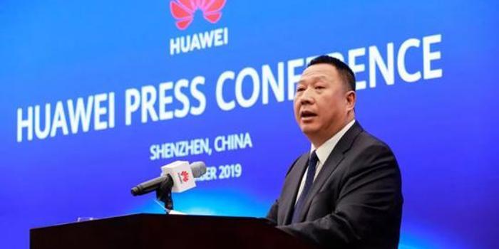 華為首席法務官宋柳平:美毫無依據的威脅指控很危險