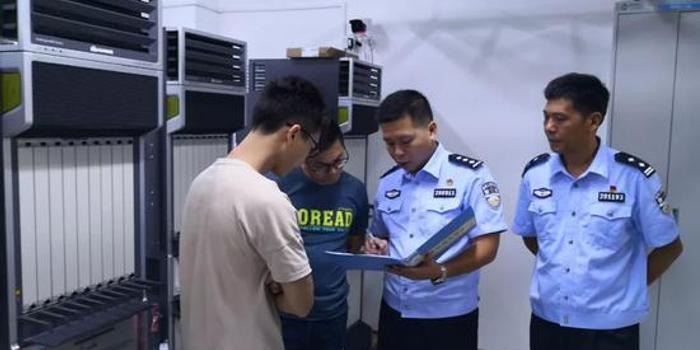 廣東開展網絡安全檢查:關222個網站 下架5817款應用