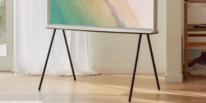 三星The Serif畫境系列電視新品發布 售價11999元