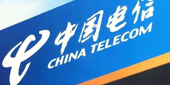 直击|中国电信战略投资四维图新子公司 布局高精定位