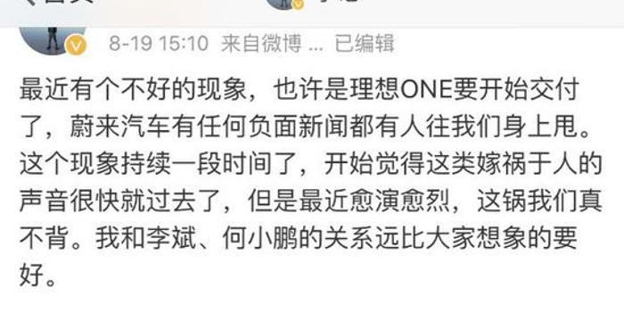 3d太湖字謎_傳理想汽車悄然取消轎車項目,不跟國產特斯拉硬剛