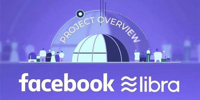 5大內部細節,解密Facebook加密貨幣Libra研發內幕