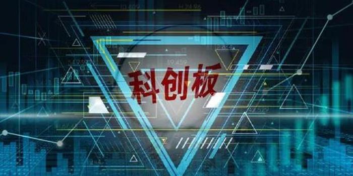 科創板實戰將至:本周六技術通關測試 交易軟件上線