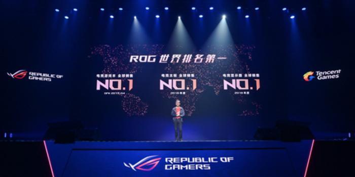 華碩三大系列主板集體亮相ROG 2019新品發布會