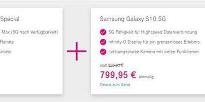 德國公布5G資費:每月無限量套餐658元
