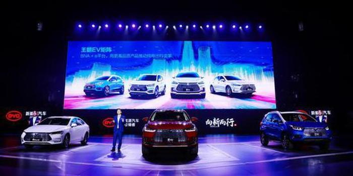 直擊|比亞迪發布9款新車 唐EV 600D續航里程達500km