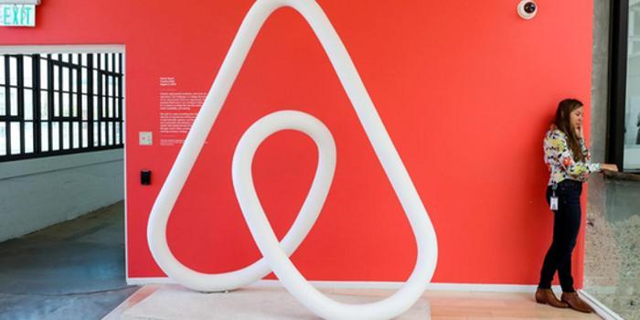 Airbnb是網上平臺還是房產中介?歐盟法院近日將裁定