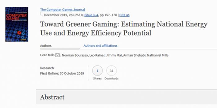 美國人玩游戲產生碳排放量 相當于斯里蘭卡全國總量