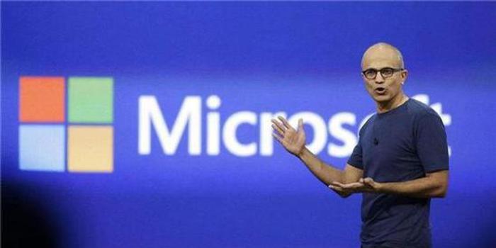 微軟CEO納德拉:將市值作為成功衡量指標非常危險