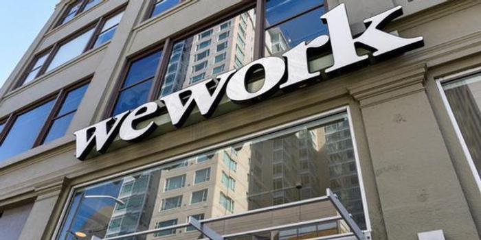 外媒:WeWork正籌集總計50億美元貸款和債券融資