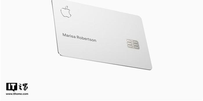 蘋果解釋為何部分用戶申請Apple Card被拒絕
