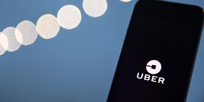 Uber將推出新應用