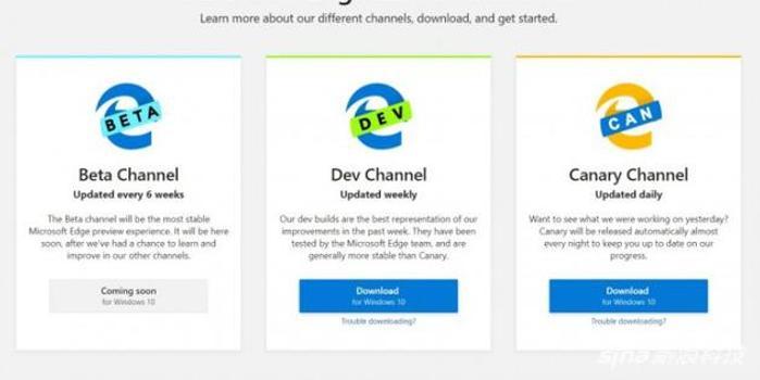微軟發布新Edge瀏覽器開發版下載 換裝chrome內核