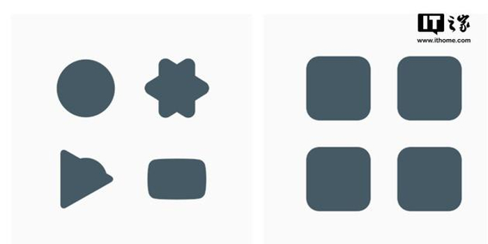 谷歌規范Google Play商店應用圖標:不允許自由形狀