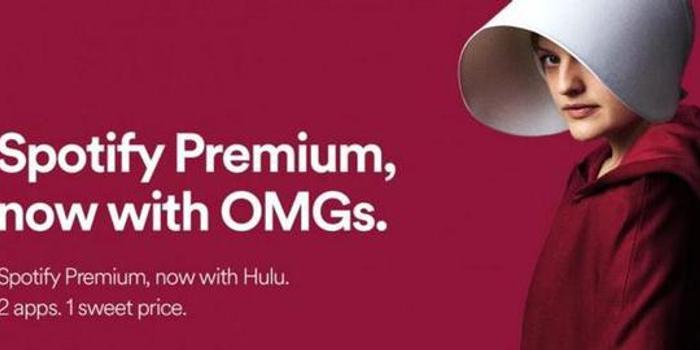 """""""真香""""Hulu:流媒體""""克制創新""""樣本"""