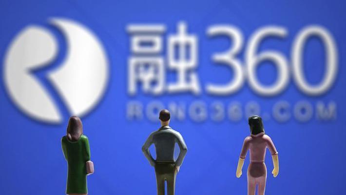 融360赴美IPO:拟融资2亿美元