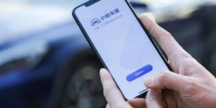 小桔租車在杭州推出長租服務 租金最低1200元/月