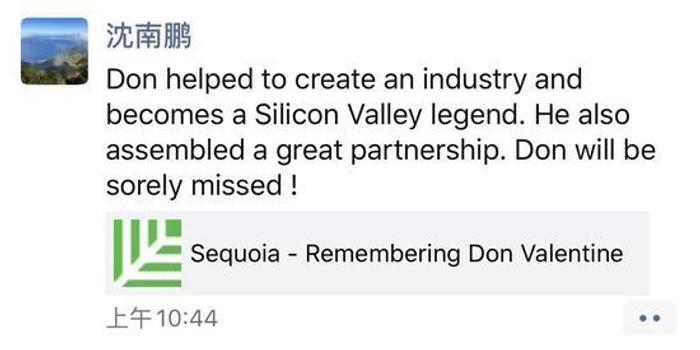 """紅杉創始人逝世 沈南鵬悼念""""硅谷傳奇"""""""