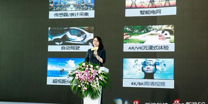 中興通訊閆麗娟:理想的5G網絡有智能大腦、極致身體
