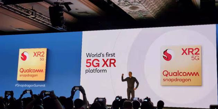 高通發布驍龍XR 2平臺:5G賦能徹底擺脫線纜空間束縛