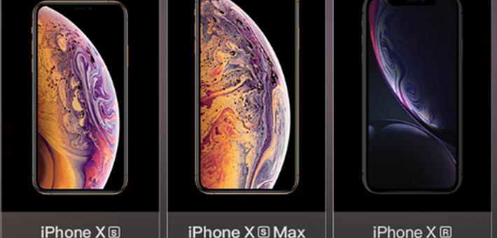 争鸣:12799元的新iPhone贵吗