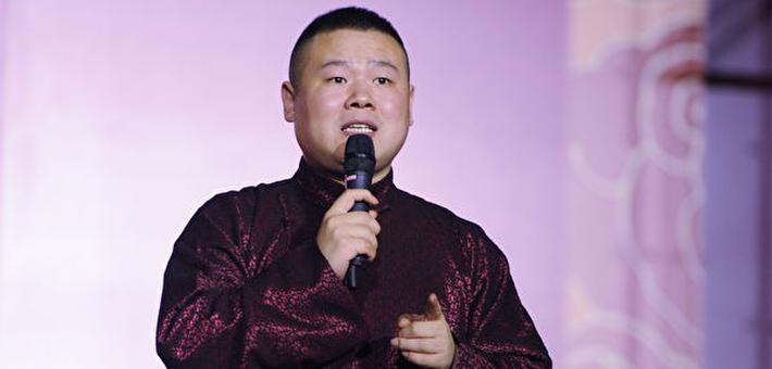 岳云鹏等演员信息泄露:100元打包卖
