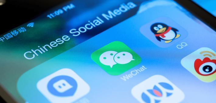 巨头执着校园社交 从微信QQ处夺食?