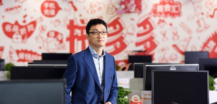 黄峥卸任拼多多CEO,为了跑得更远?