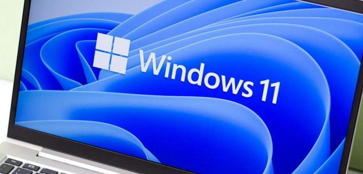 微软:Win11将减少磁盘占用