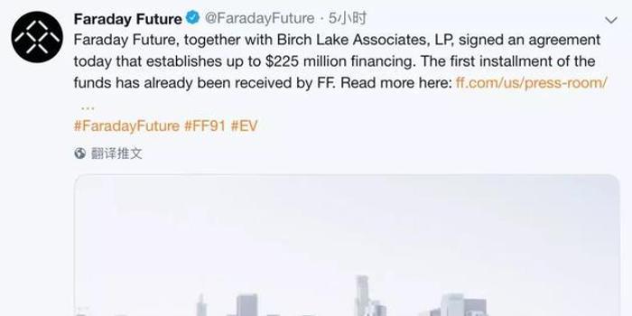直击 FF宣布完成2.25亿美元债权及信托融资