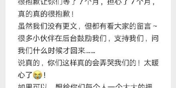 """咪蒙公司旗下公眾號""""李粒粒LiLiLi""""改名回歸"""