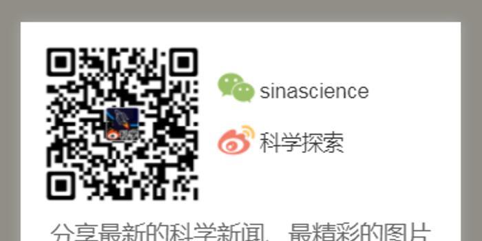 2019未來科學大獎公布:王小云獲數學與計算機科學獎