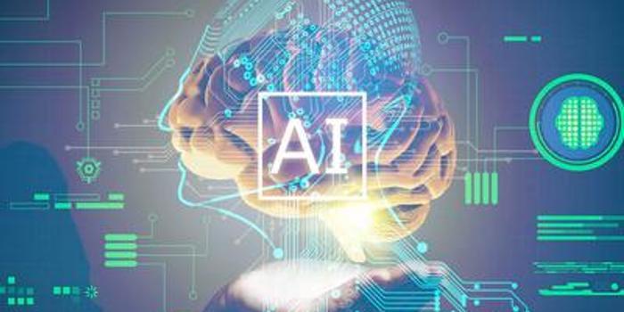 人工智能公司第四范式宣布與中國工行合作