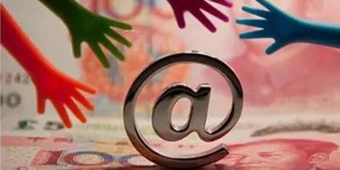 监管出手!互联网贷款面临区域限制 互联网银行最受伤