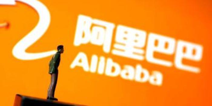 德勤:若阿里巴巴來港上市會對香港市場帶來正面影響