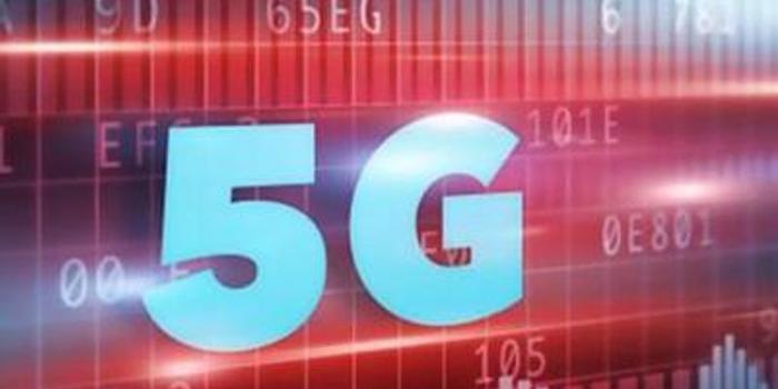 5G將如何變革各行各業?聽聽兩會代表委員怎么說