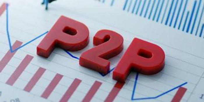 P2P平台增资赛进行时 注册资本金或成准入门槛