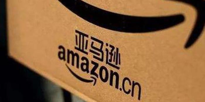 亚马逊第一季度营收597亿美元 净利同比增119%